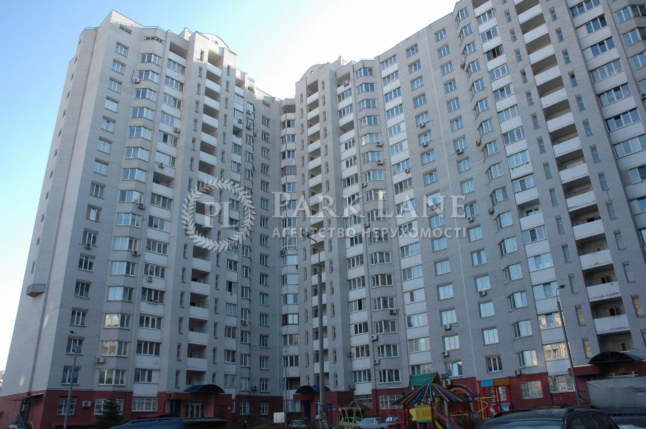 Квартира ул. Прилужная, 4/15, Киев, B-101455 - Фото 3