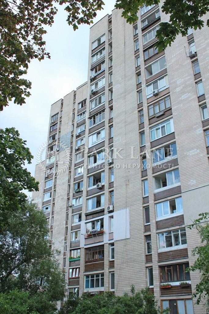 Квартира ул. Митрополита Андрея Шептицкого (Луначарского), 7, Киев, Z-724997 - Фото 2