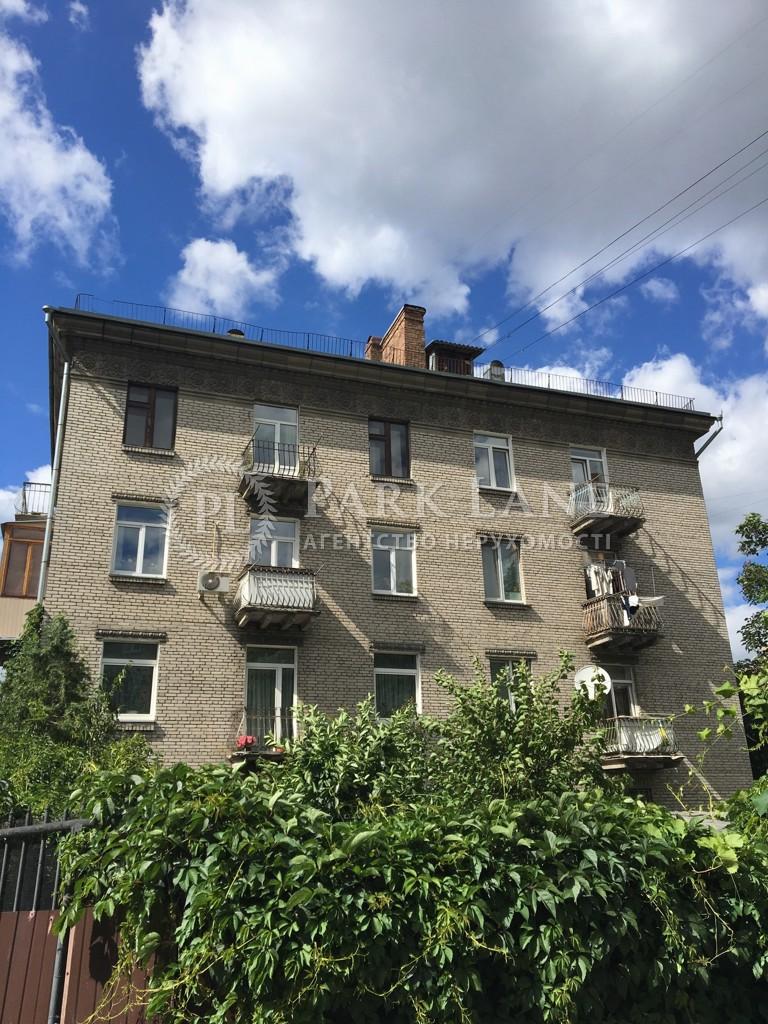 Нежилое помещение, ул. Сокальская, Киев, A-107818 - Фото 19