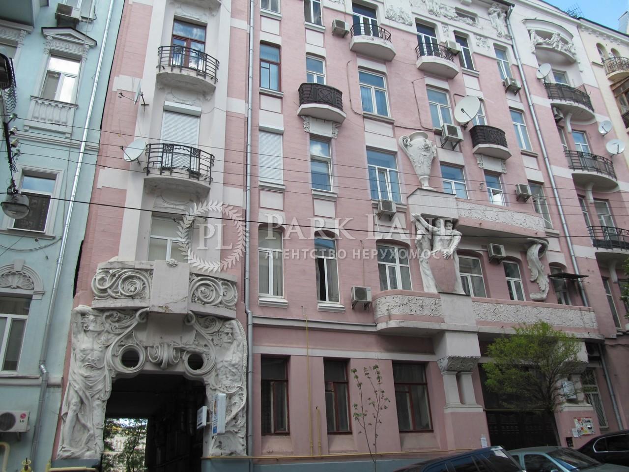 Квартира ул. Костельная, 7, Киев, G-4070 - Фото 2