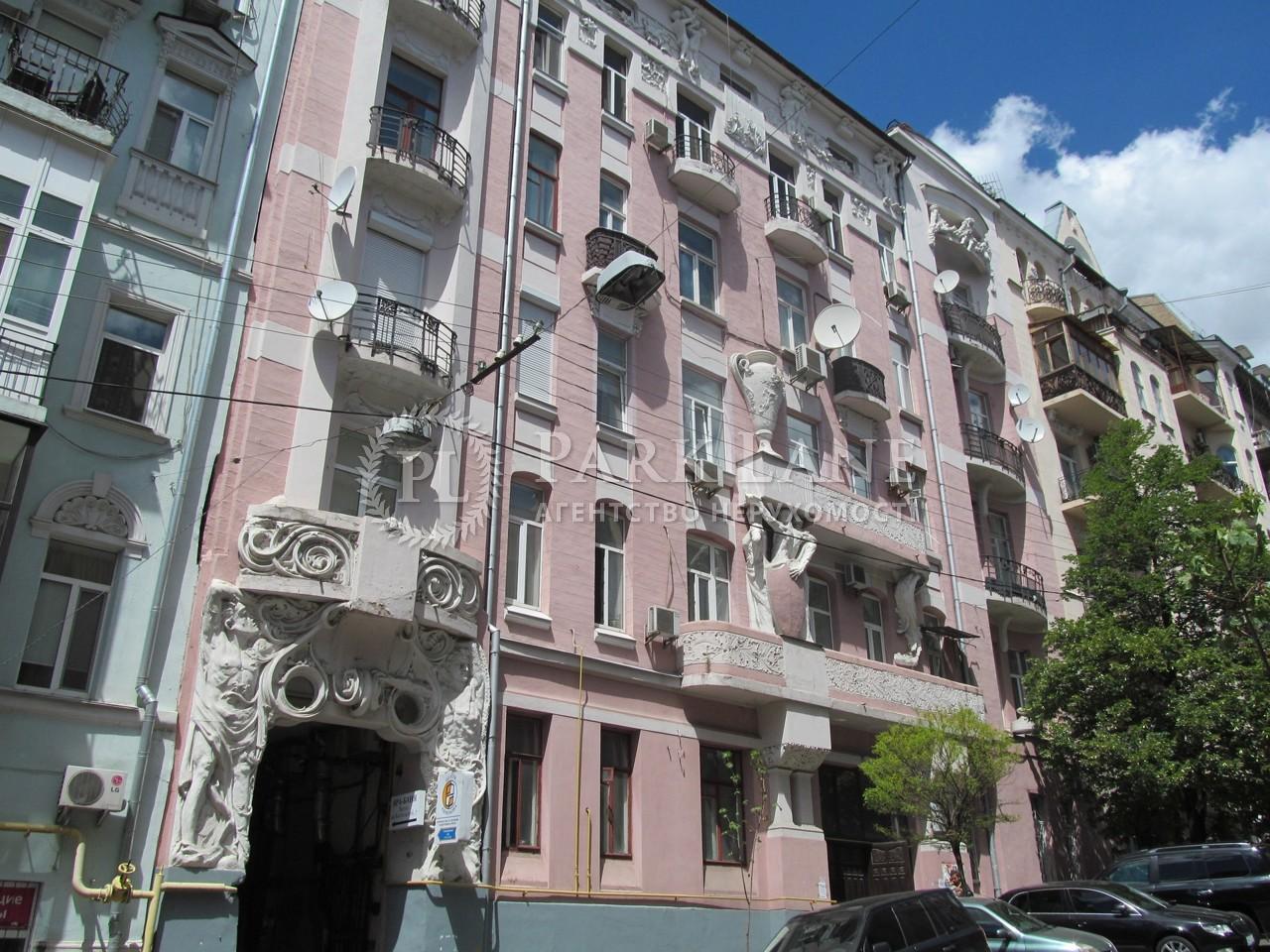Квартира ул. Костельная, 7, Киев, G-4070 - Фото 1