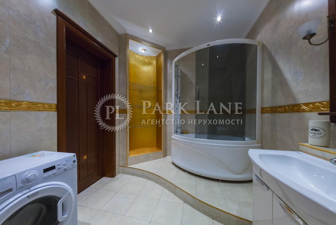 Квартира вул. Тургенєвська, 28а/30а, Київ, C-82677 - Фото 14