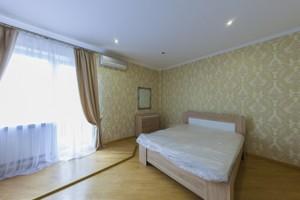 Квартира C-82677, Тургеневская, 28а/30а, Киев - Фото 9