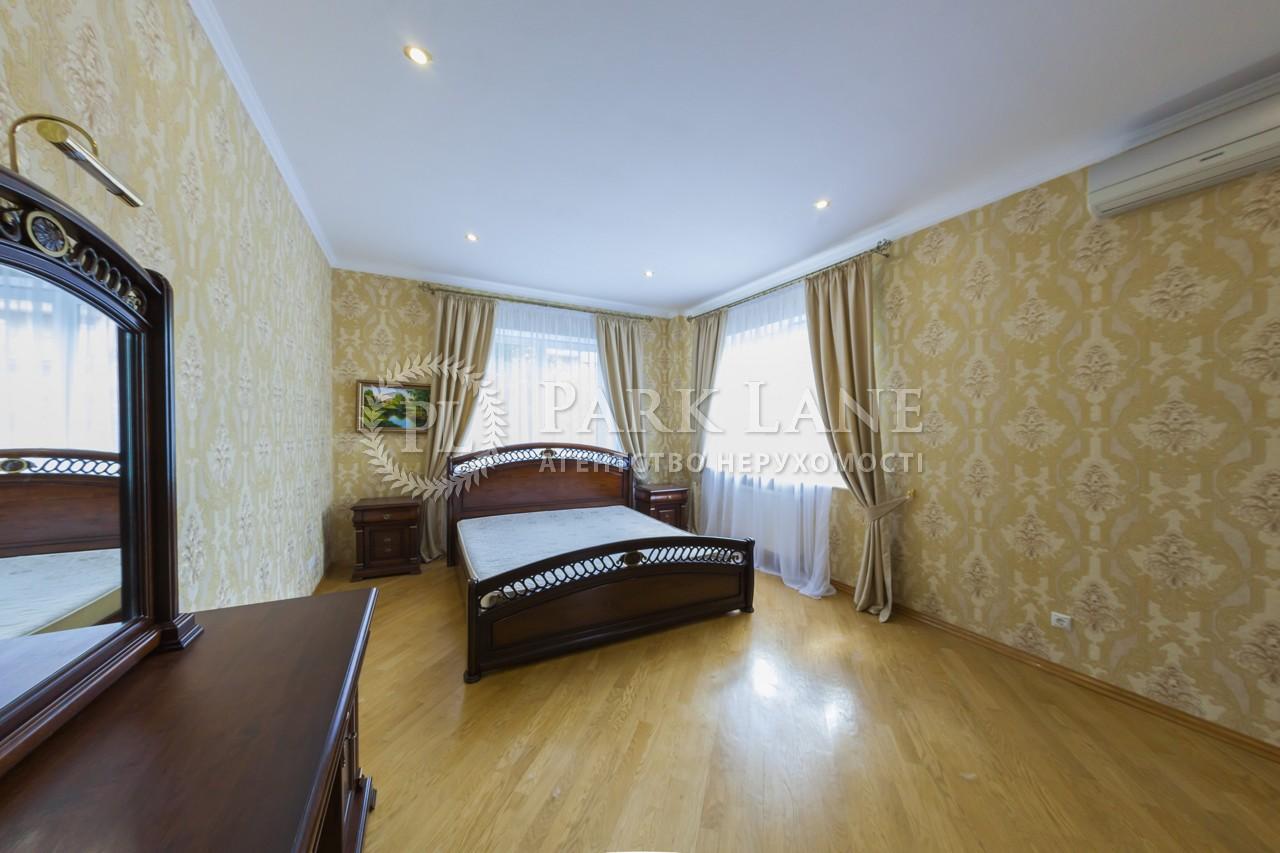 Квартира вул. Тургенєвська, 28а/30а, Київ, C-82677 - Фото 11