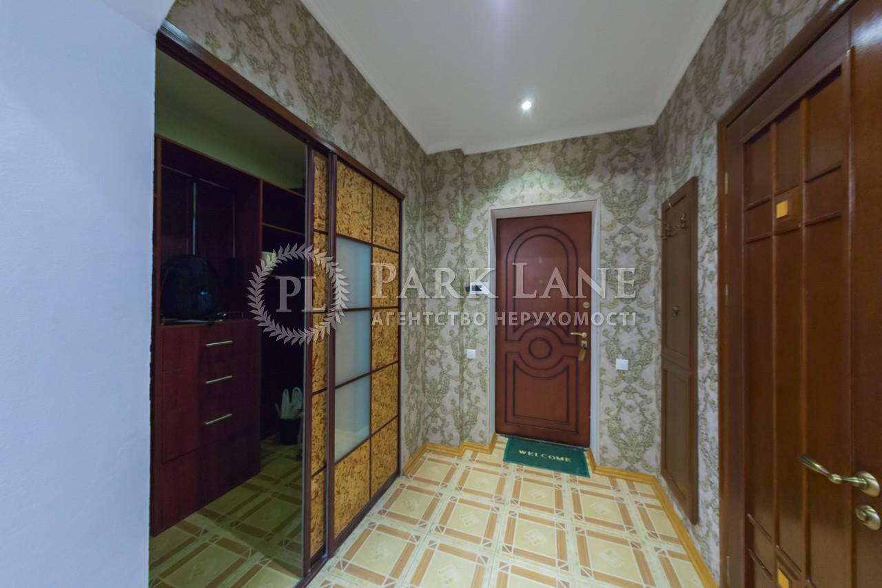 Квартира вул. Тургенєвська, 28а/30а, Київ, C-82677 - Фото 18