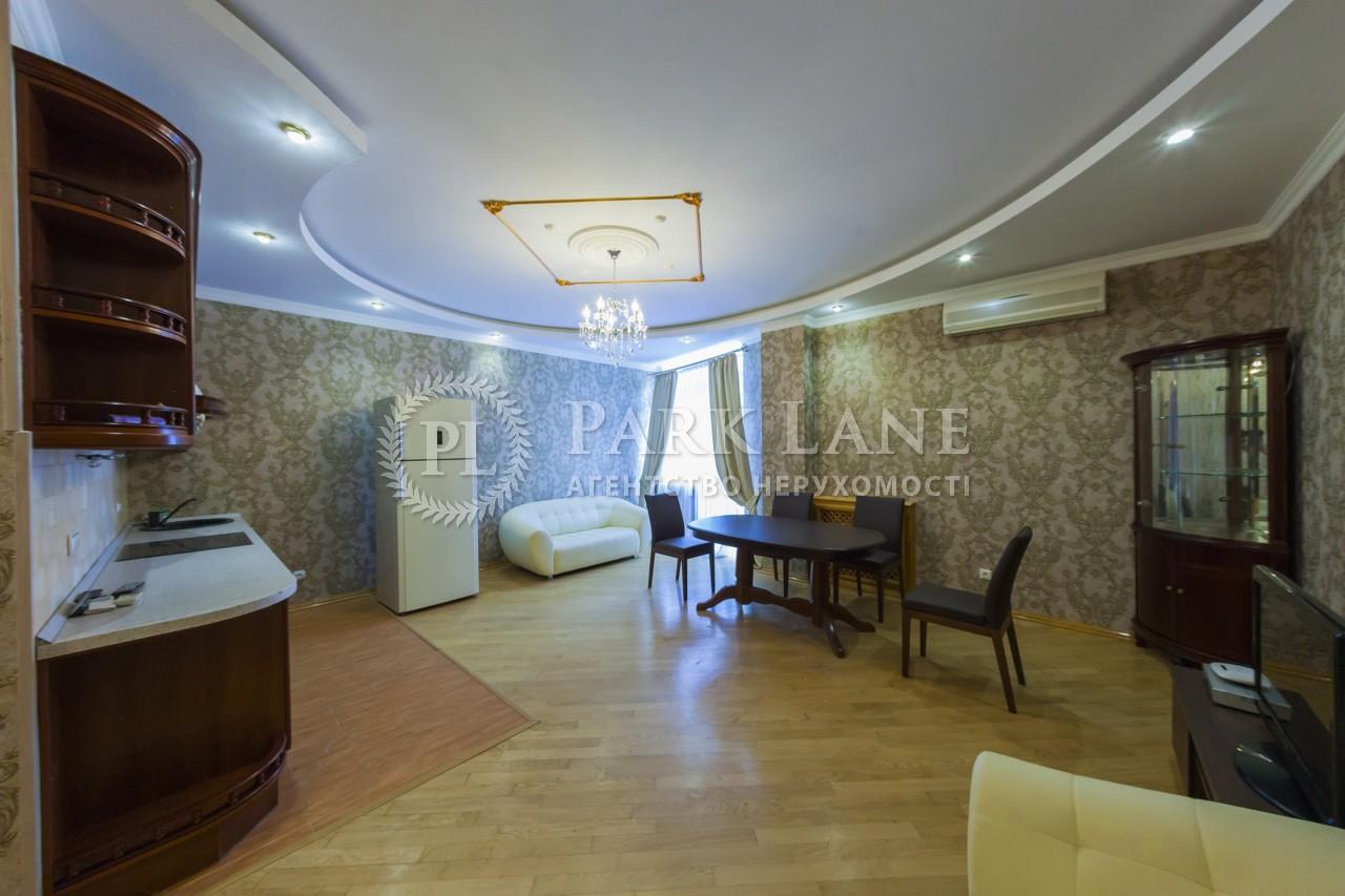 Квартира вул. Тургенєвська, 28а/30а, Київ, C-82677 - Фото 6