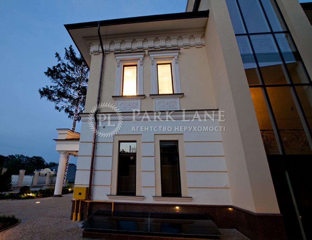 Дом N-18369, Тимирязевская, Киев - Фото 8