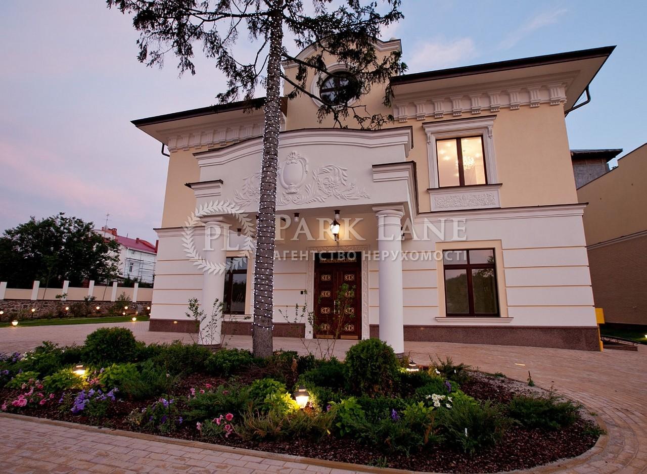 Дом ул. Зверинецкая, Киев, N-18369 - Фото 9
