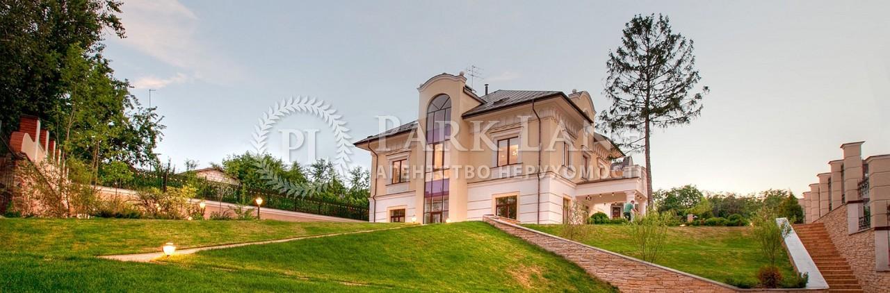Дом ул. Зверинецкая, Киев, N-18369 - Фото 10