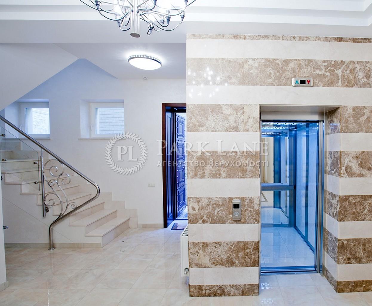 Дом N-18370, Тимирязевская, Киев - Фото 7