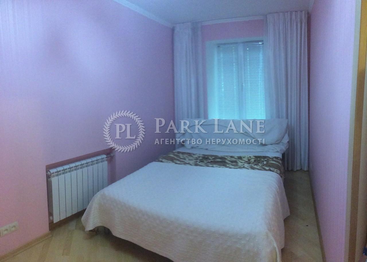 Квартира Гордиенко Костя пер. (Чекистов пер.), 8, Киев, K-24940 - Фото 5