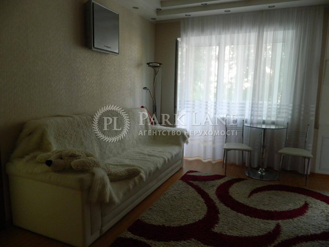 Квартира ул. Цитадельная, 9, Киев, L-24492 - Фото 3