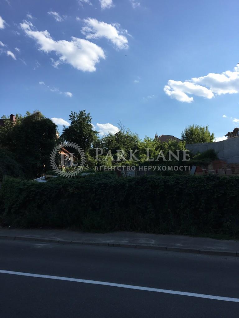 Земельна ділянка вул. Тимірязєвська, Київ, N-14711 - Фото 2
