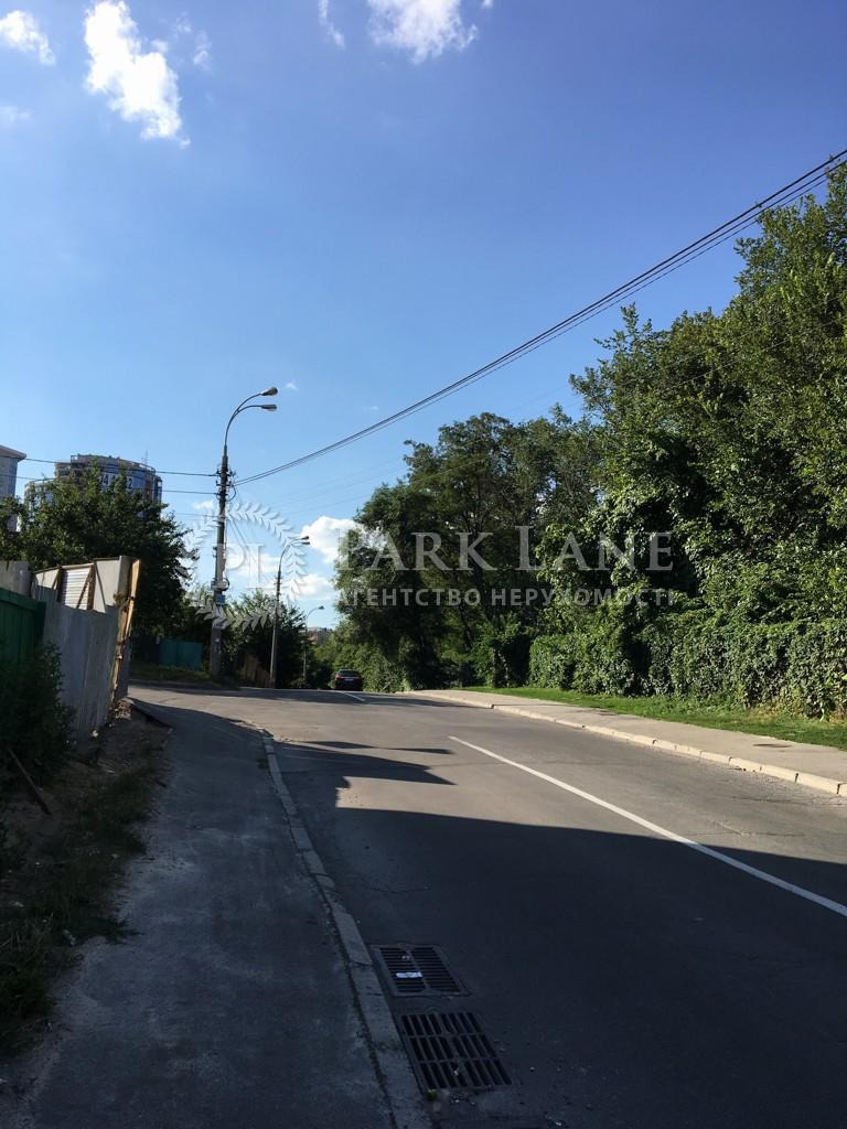 Земельный участок N-14711, Тимирязевская, Киев - Фото 5