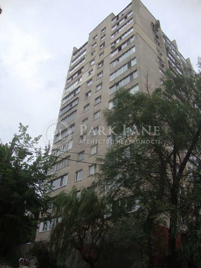 Квартира ул. Мичурина, 4, Киев, R-23143 - Фото 1