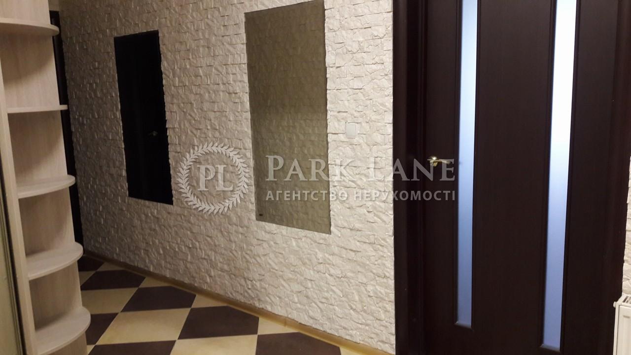 Квартира Леси Украинки бульв., 21, Киев, Z-175854 - Фото 8