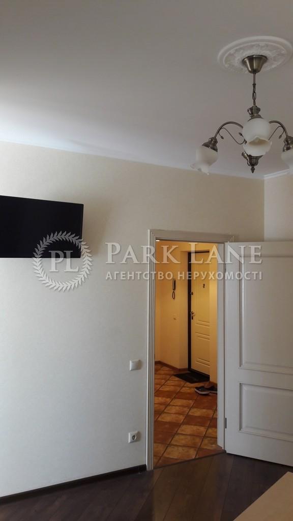 Квартира ул. Голосеевская, 13б, Киев, Z-1561056 - Фото 6