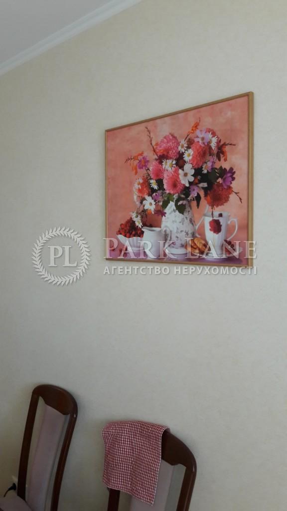 Квартира ул. Голосеевская, 13б, Киев, Z-1561056 - Фото 10