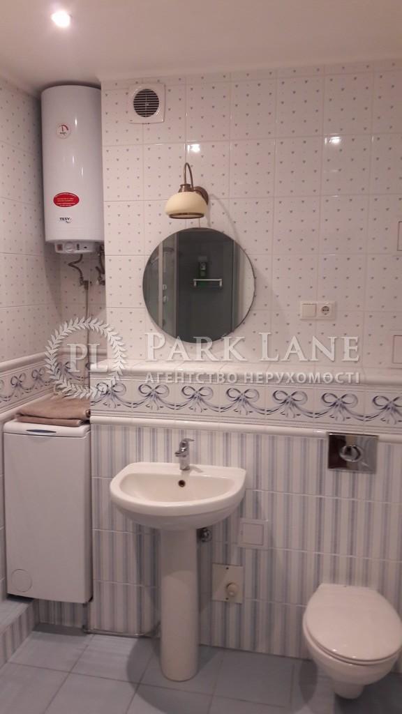 Квартира ул. Голосеевская, 13б, Киев, Z-1561056 - Фото 11
