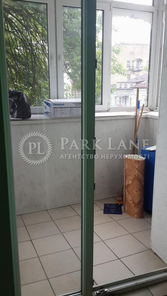 Офис, ул. Константиновская, Киев, R-7995 - Фото 6