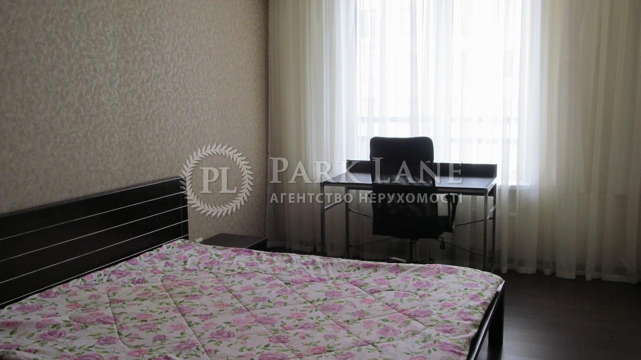 Квартира ул. Петрицкого Анатолия, 13, Киев, Q-3083 - Фото 4