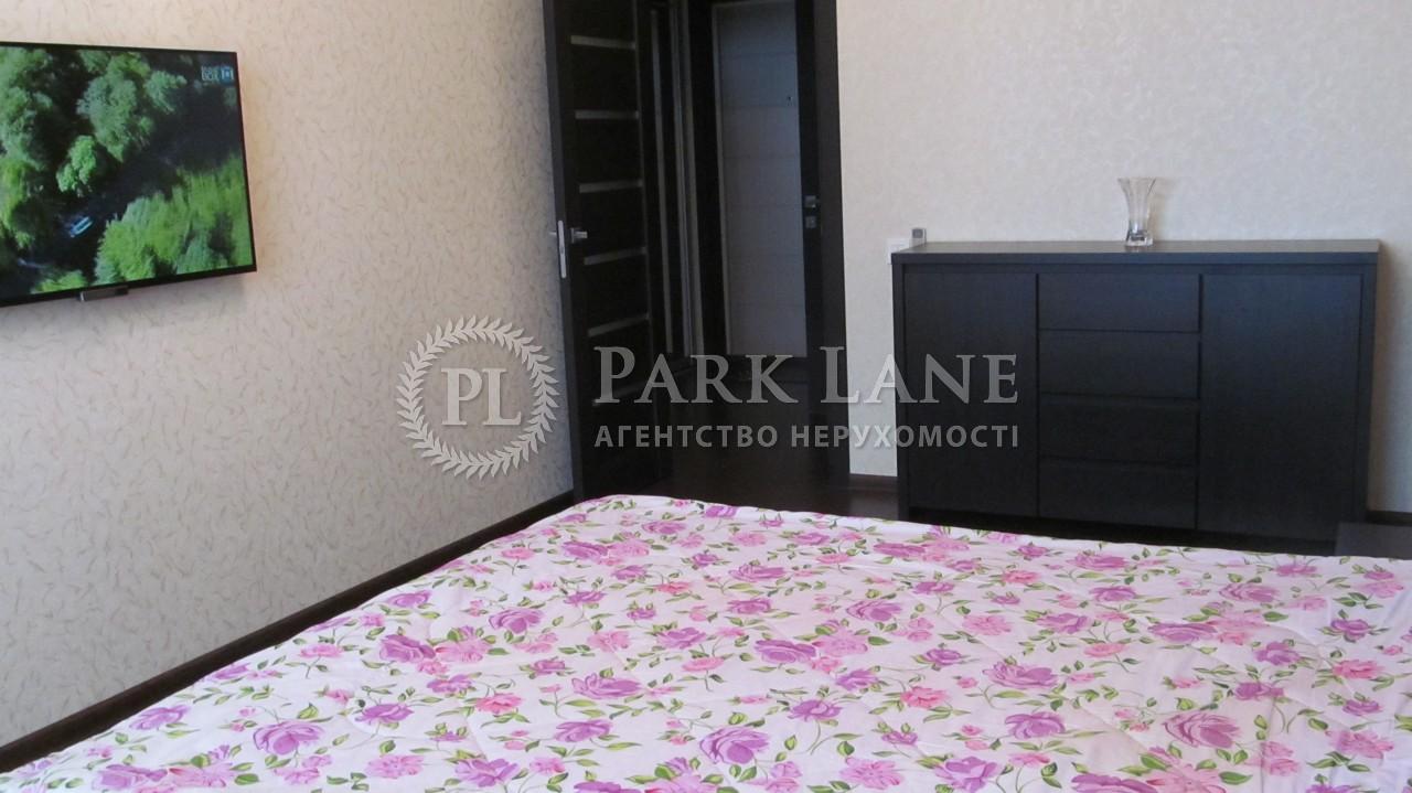 Квартира ул. Петрицкого Анатолия, 13, Киев, Q-3083 - Фото 5