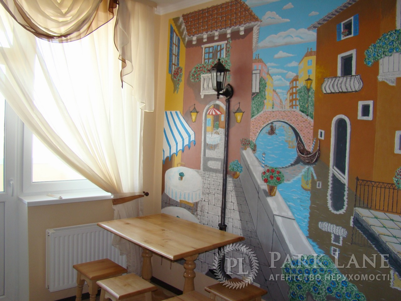 Квартира ул. Белицкая, 20, Киев, Z-1368631 - Фото 12