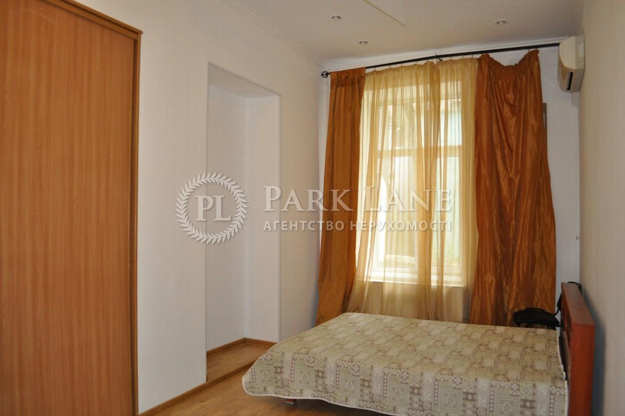 Квартира ул. Михайловская, 24б, Киев, R-9818 - Фото 5