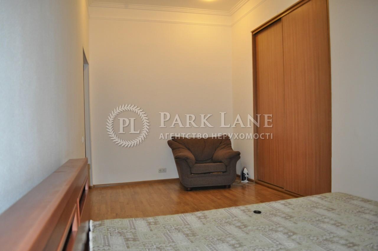 Квартира ул. Михайловская, 24б, Киев, R-9818 - Фото 6