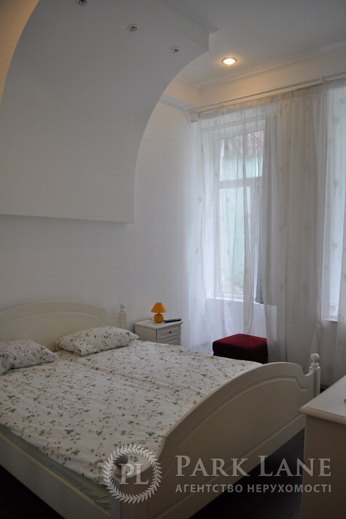 Квартира ул. Михайловская, 24б, Киев, R-9818 - Фото 4
