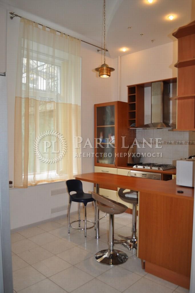 Квартира ул. Михайловская, 24б, Киев, R-9818 - Фото 9