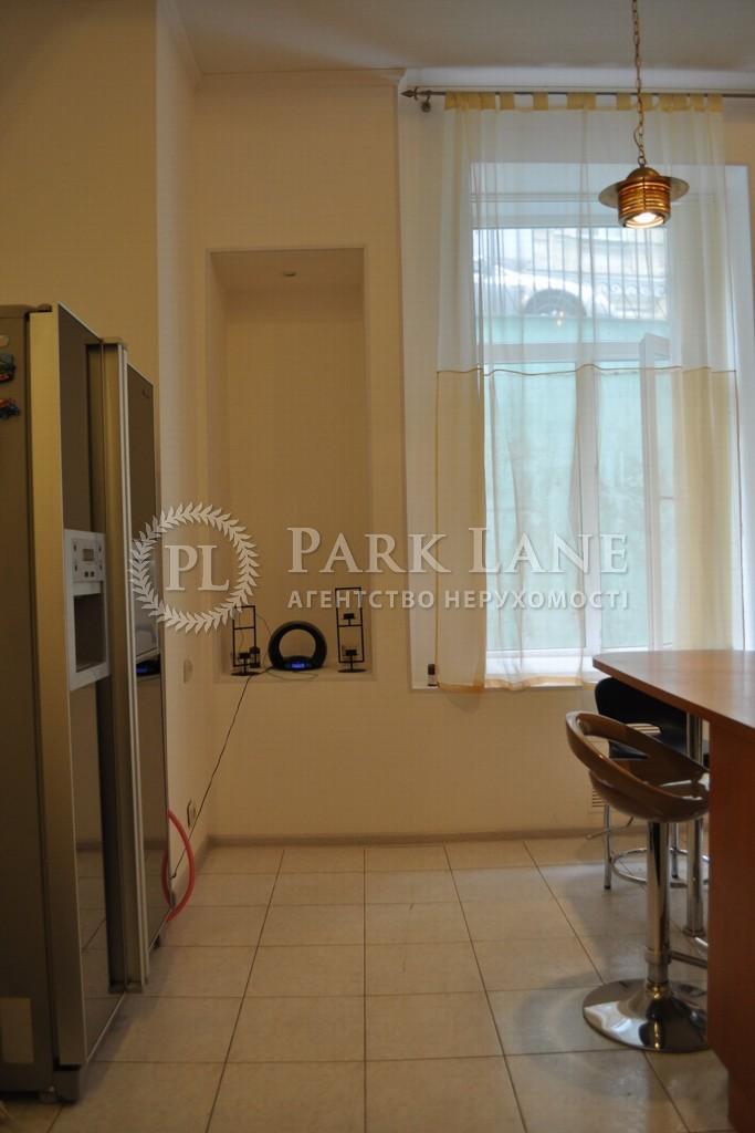 Квартира ул. Михайловская, 24б, Киев, R-9818 - Фото 10
