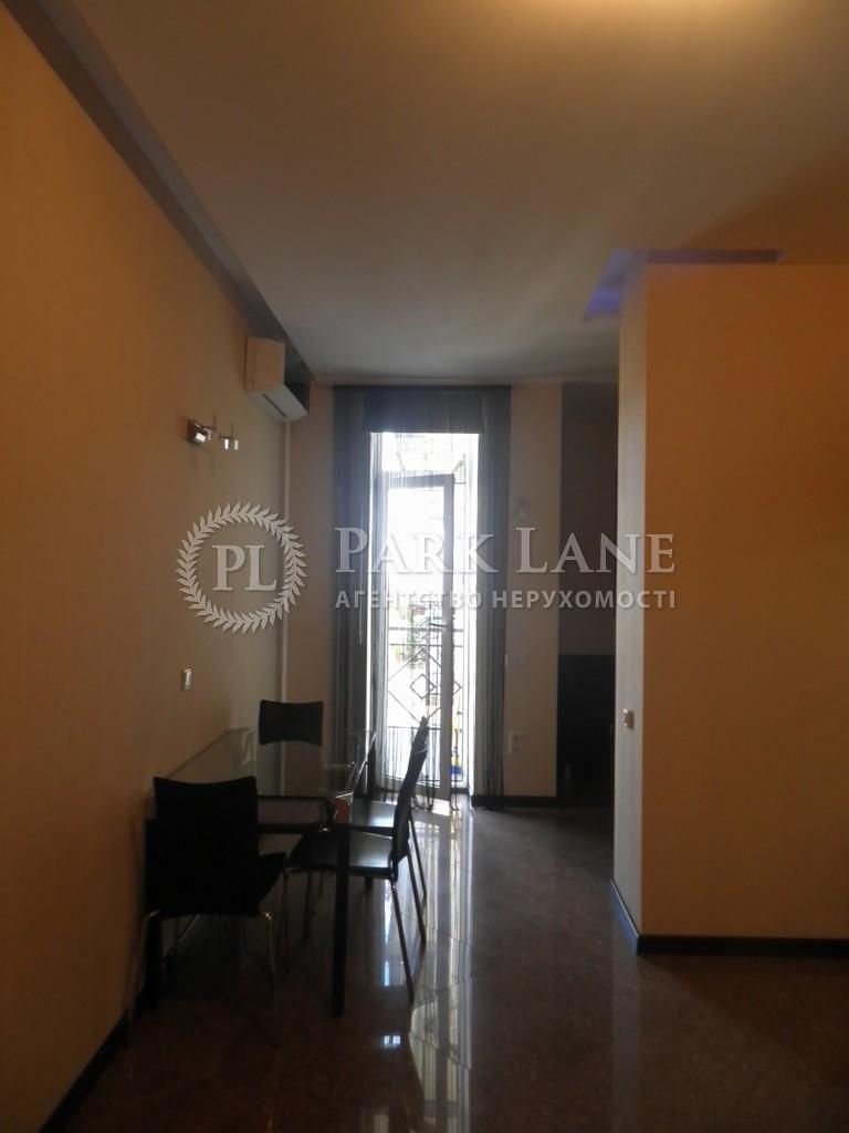 Квартира ул. Хорива, 39/41, Киев, C-88383 - Фото 10