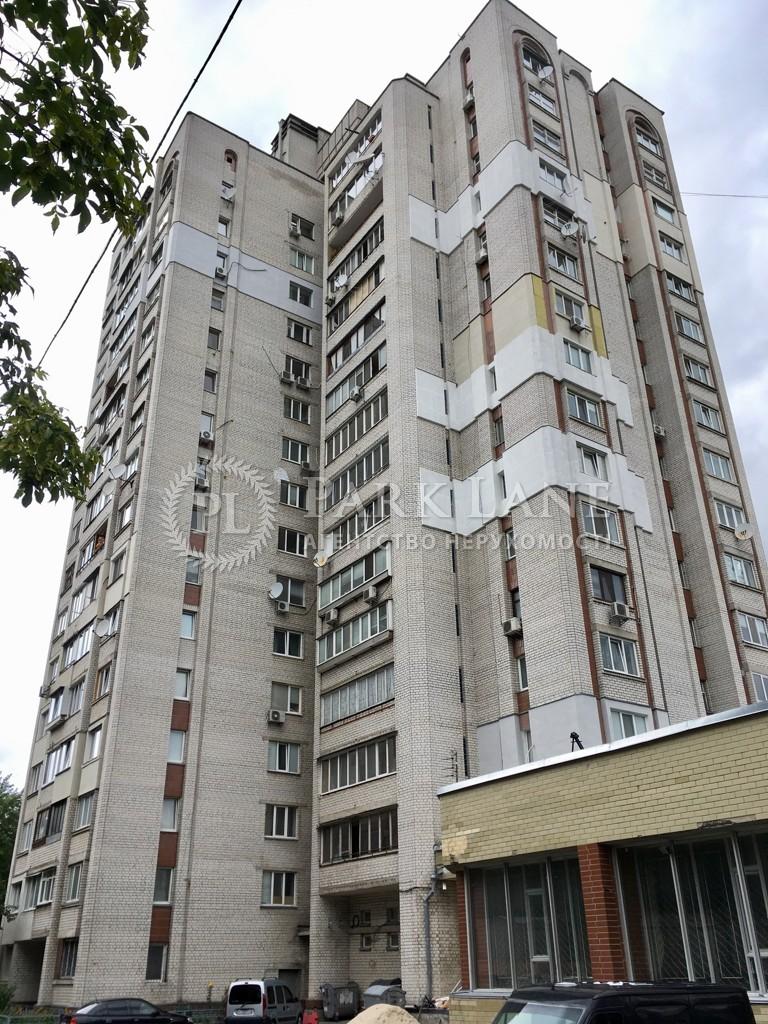 Квартира ул. Коперника, 14, Киев, Z-802854 - Фото 11