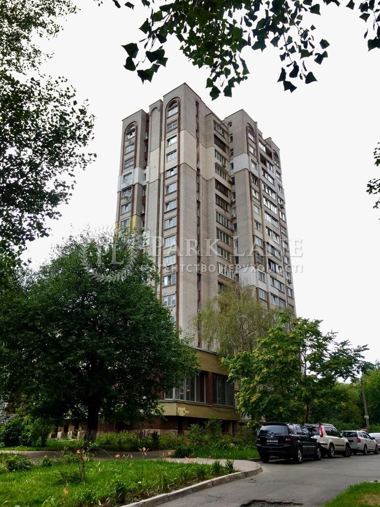 Квартира ул. Коперника, 14, Киев, Z-802854 - Фото 9