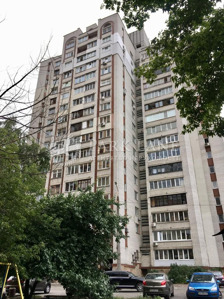 Квартира ул. Коперника, 14, Киев, Z-802854 - Фото 13