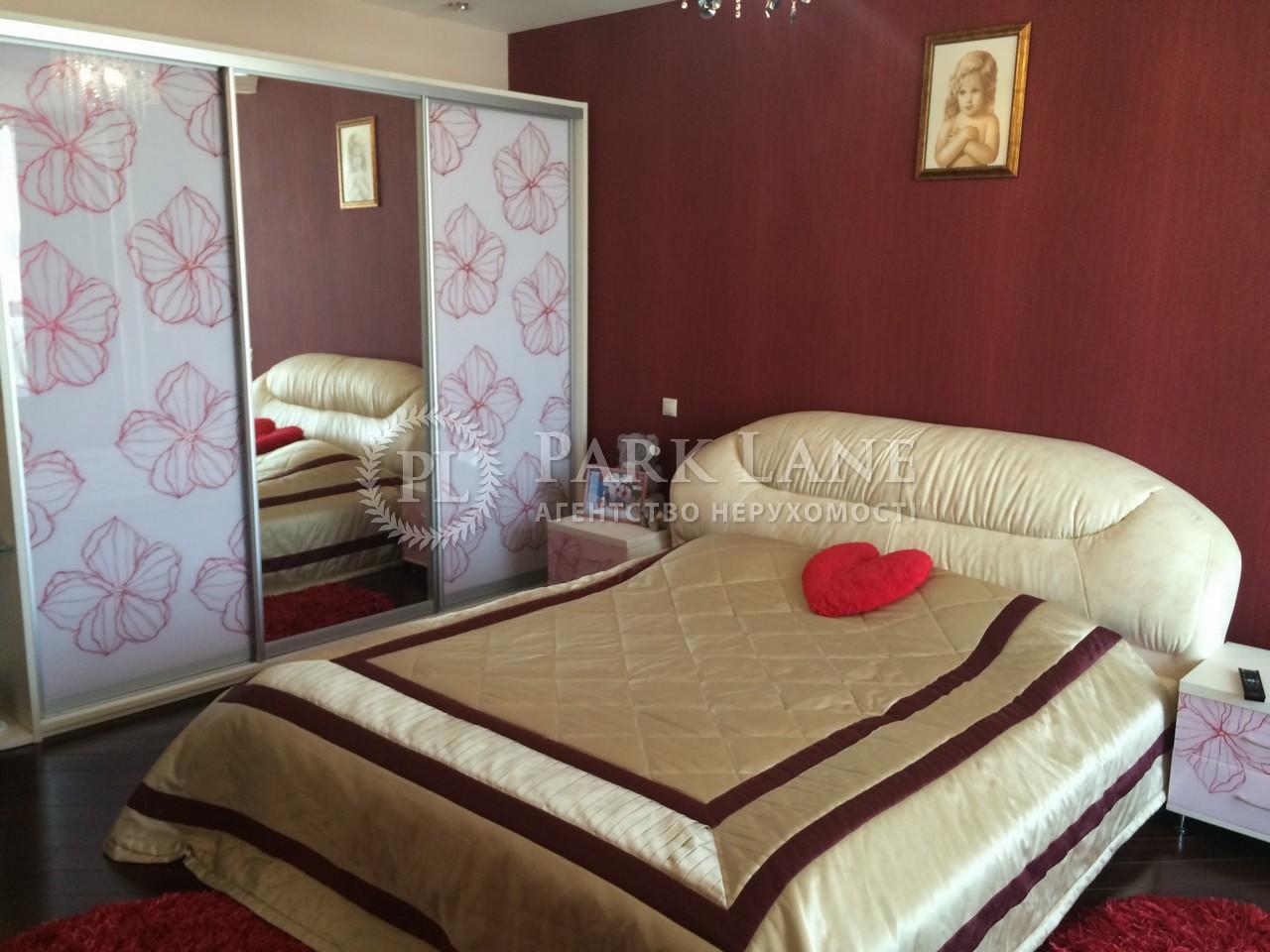 Квартира ул. Кудряшова, 20г, Киев, R-9858 - Фото 7