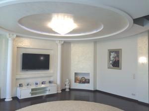 Квартира R-9858, Кудряшова, 20г, Киев - Фото 11