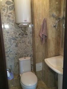 Квартира R-9858, Кудряшова, 20г, Киев - Фото 12