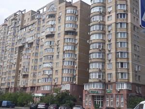 Коммерческая недвижимость, Z-842213, Никольско-Слободская, Днепровский район
