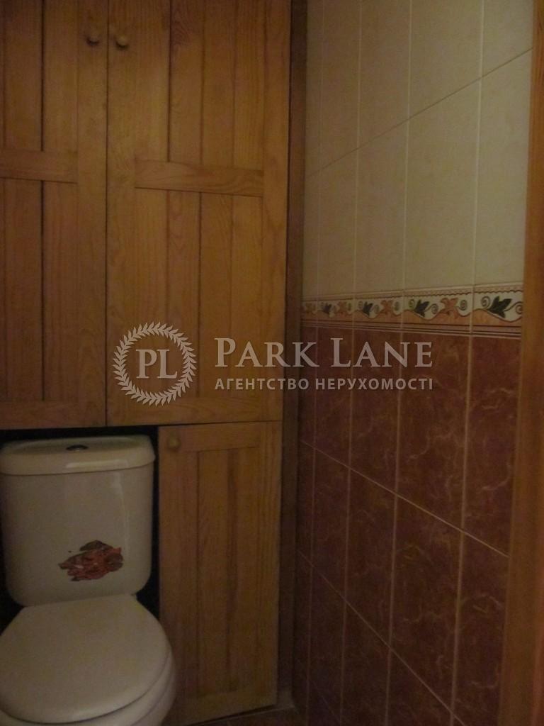 Квартира ул. Ревуцкого, 11, Киев, R-7322 - Фото 10