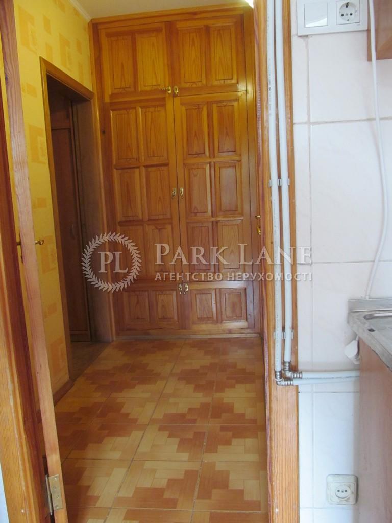 Квартира ул. Ревуцкого, 11, Киев, R-7322 - Фото 11