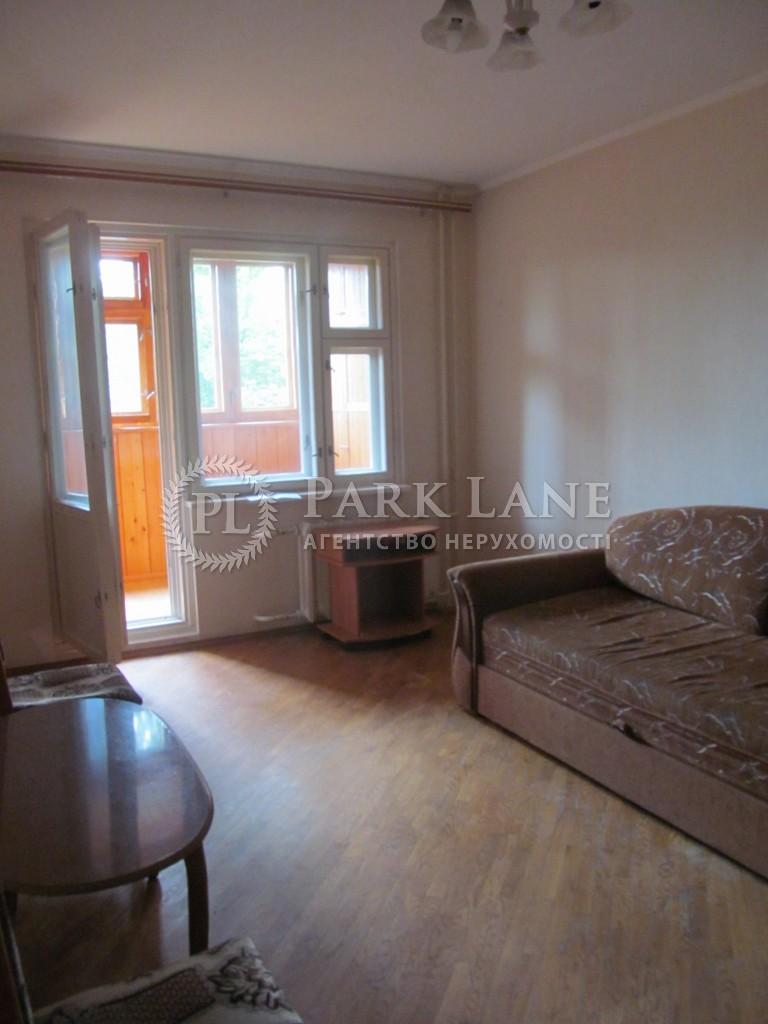 Квартира ул. Ревуцкого, 11, Киев, R-7322 - Фото 3