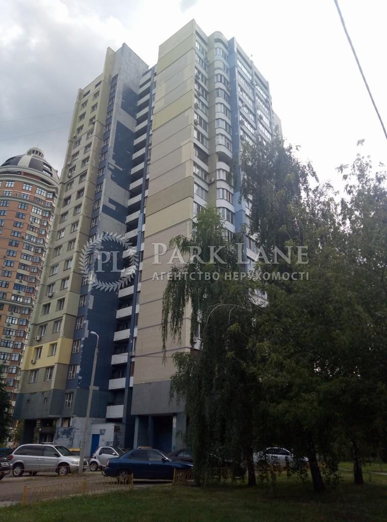 Квартира ул. Старонаводницкая, 4, Киев, X-32309 - Фото 9