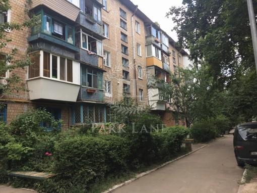 Квартира, J-24656, 1а