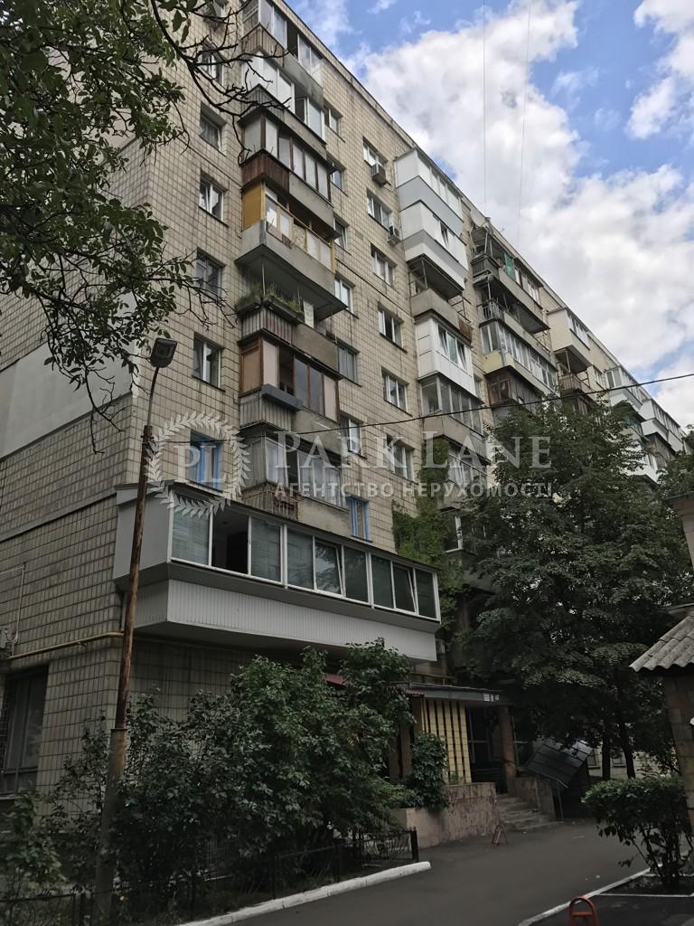 Квартира Кловский спуск, 24, Киев, H-20950 - Фото 7