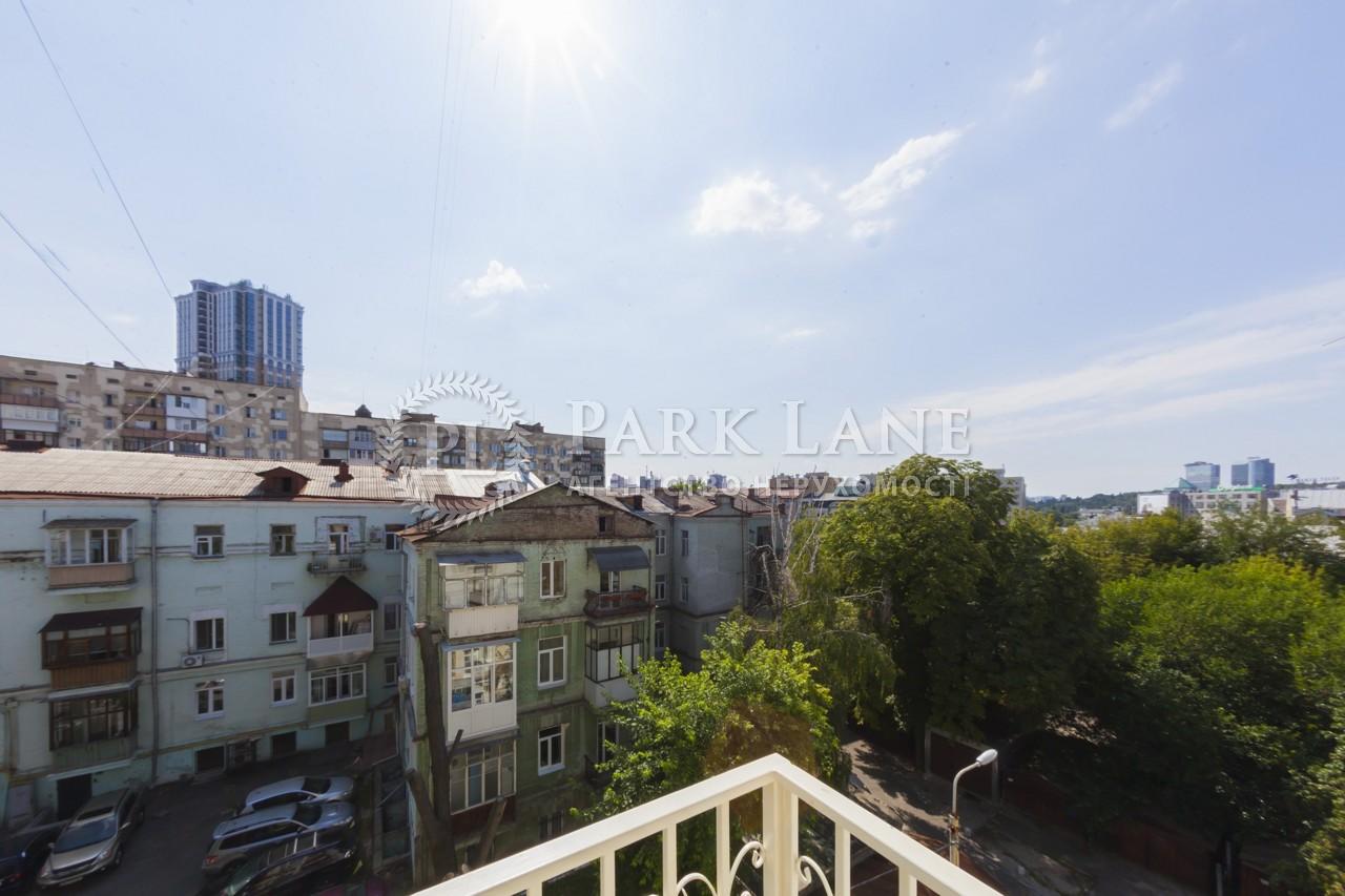 Квартира ул. Владимирская, 82в, Киев, Z-170388 - Фото 13
