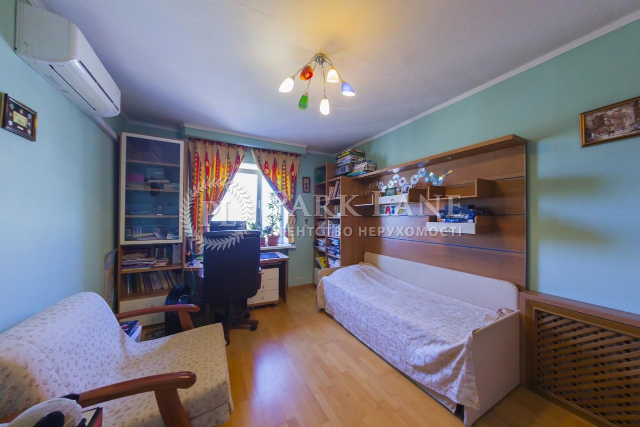 Квартира ул. Немировича-Данченко, 5, Киев, J-24198 - Фото 9