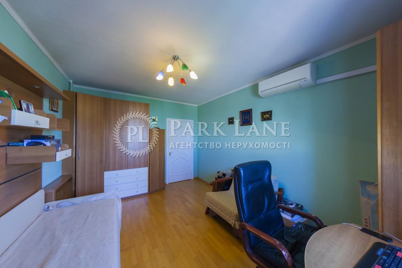 Квартира ул. Немировича-Данченко, 5, Киев, J-24198 - Фото 10
