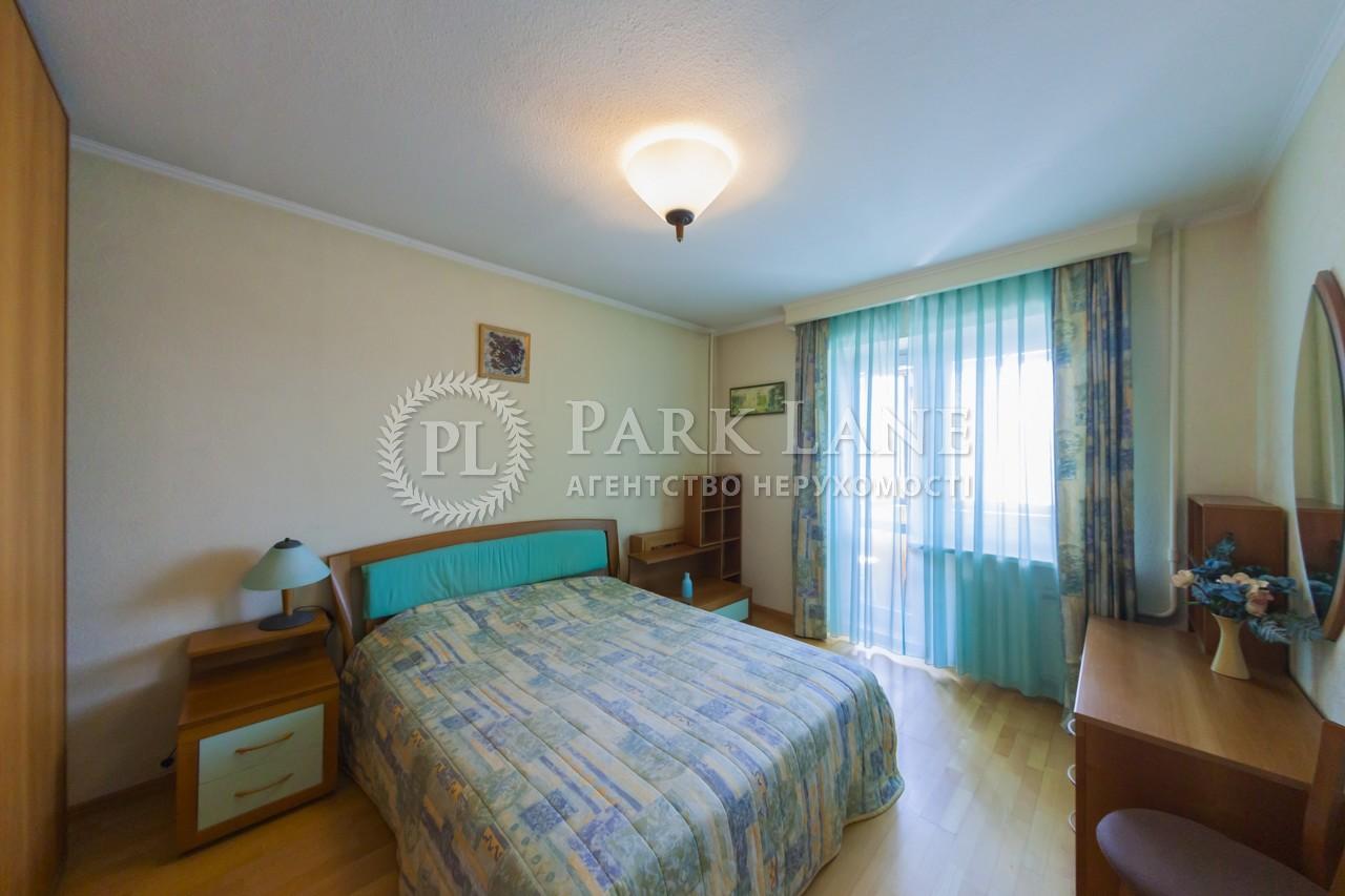 Квартира ул. Немировича-Данченко, 5, Киев, J-24198 - Фото 7